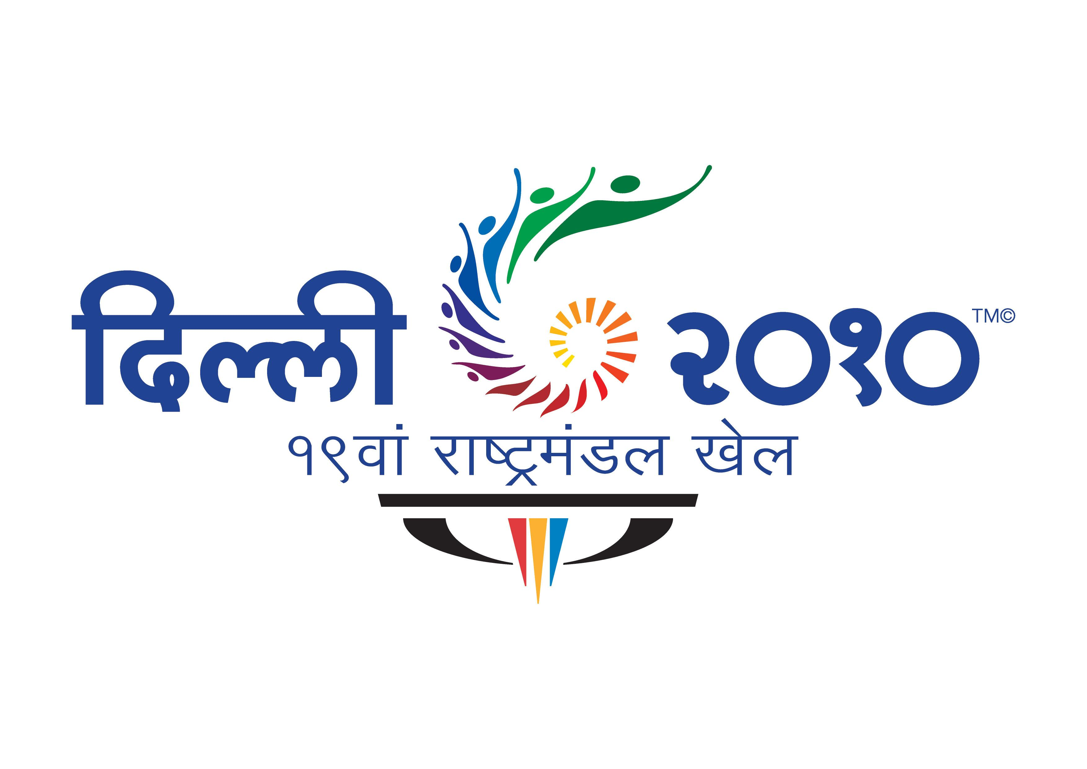 2020 Commonwealth Games.Celebration Of The 19th Commonwealth Games Cwg New Delhi